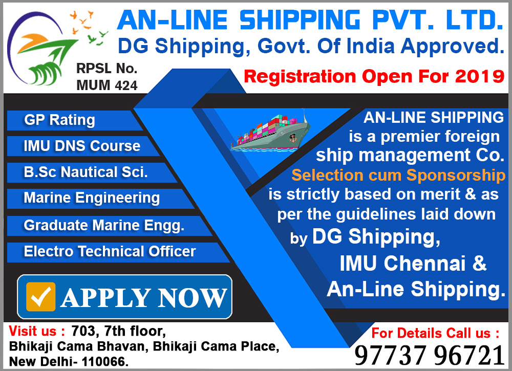 Anline_Shipping_Merchant_Navy_Admission_Notifications_2019 | DNS | Marine Engineering | GME